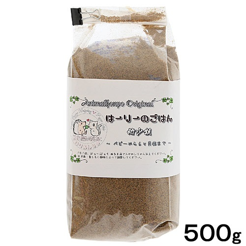 mainfood-Infancym500g